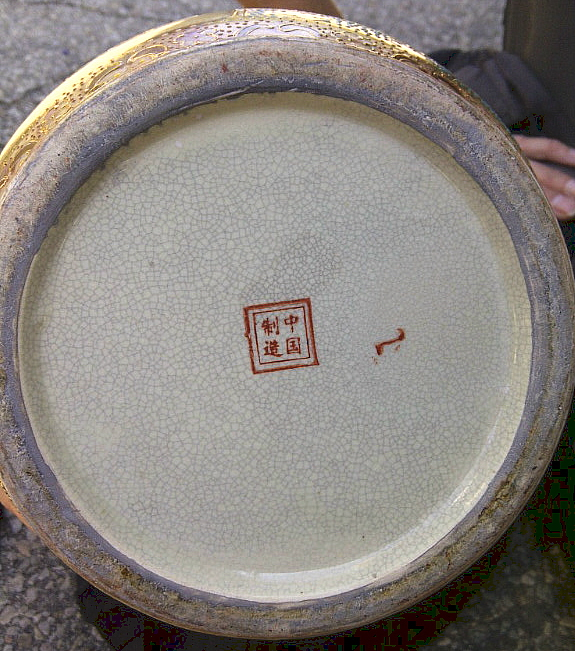satsuma dating Nikko produced satsuma wares as well as porcelains 811 japanese porcelain mark nikko most likely dating to the 1930s, or possibly the mid to late 1920s the style of pattern design is satsuma influenced (probably from kyoto, not kyushu) based on the way the gilding is applied, the design of the rim, the color of the rim ground and from.