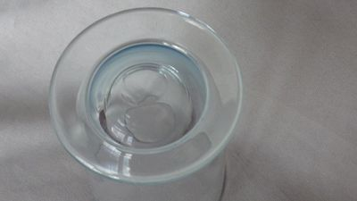 ice blue glasses 004.JPG