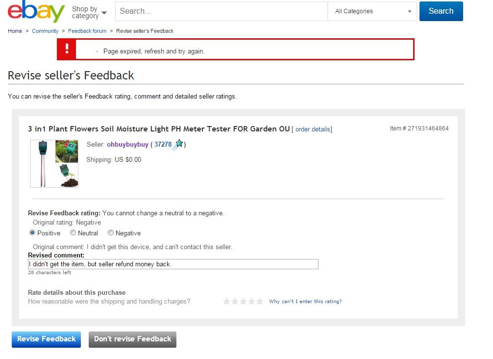 Solved Revise Feedback Problems The Ebay Community