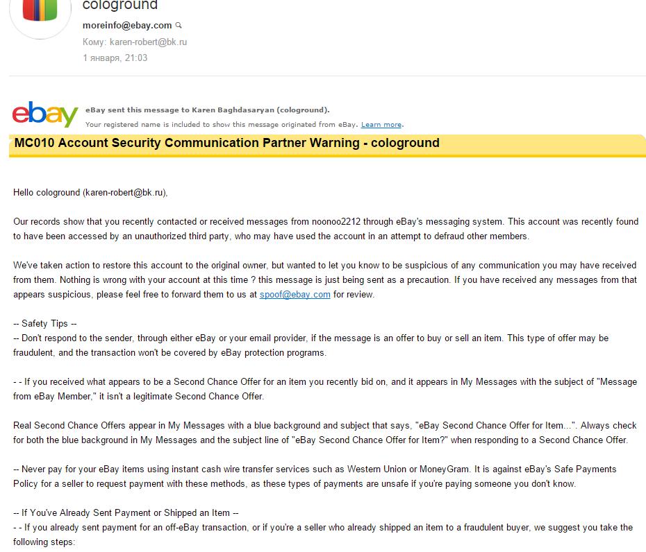 Hi Ebay Support Team The Ebay Community