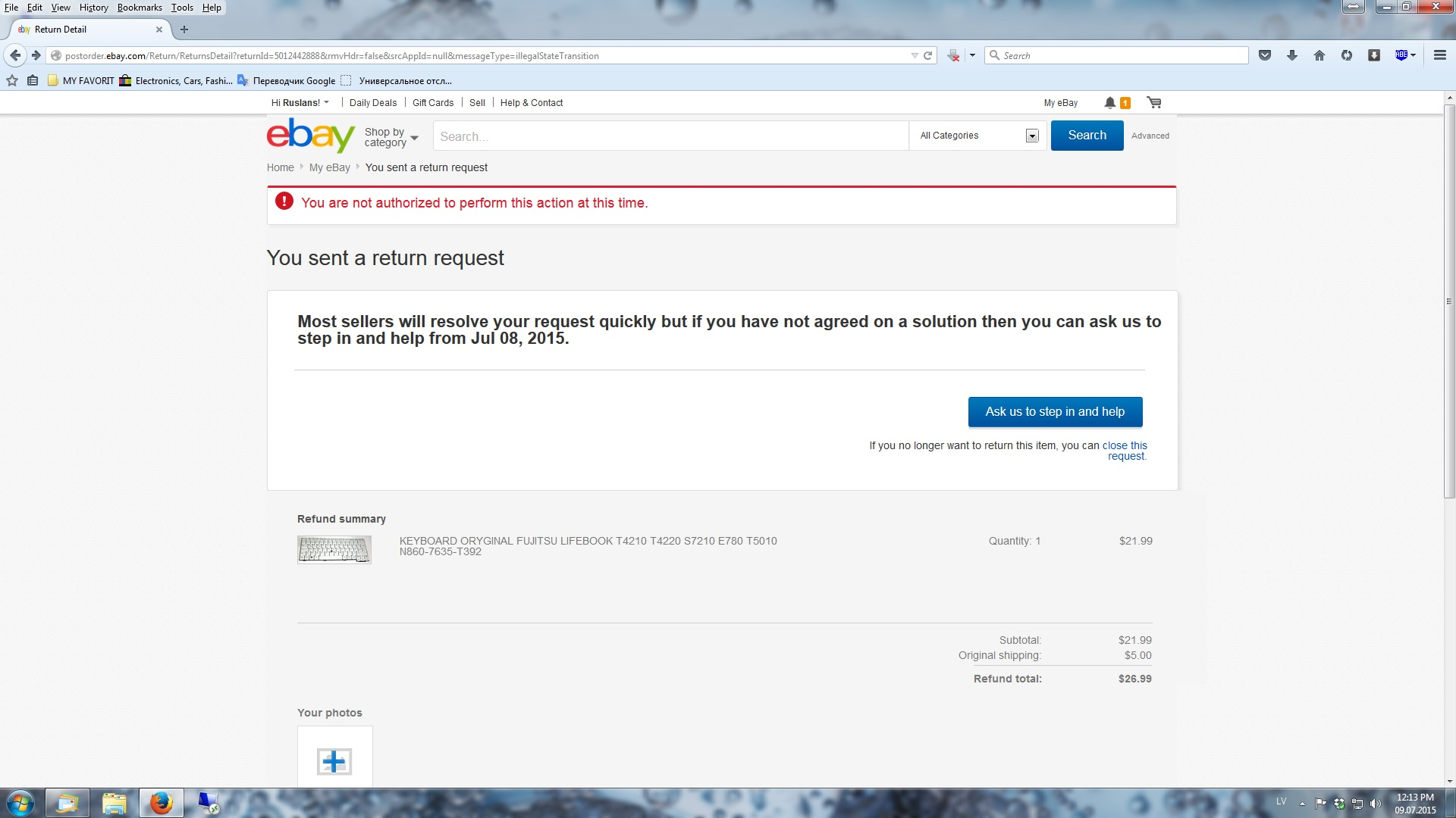 Fresh Stock Of How to Send Invoice On Ebay – Business Cards and Resume