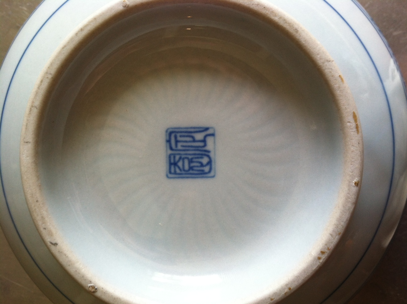 Japanese Porcelain Need Help Identifying Symbol The