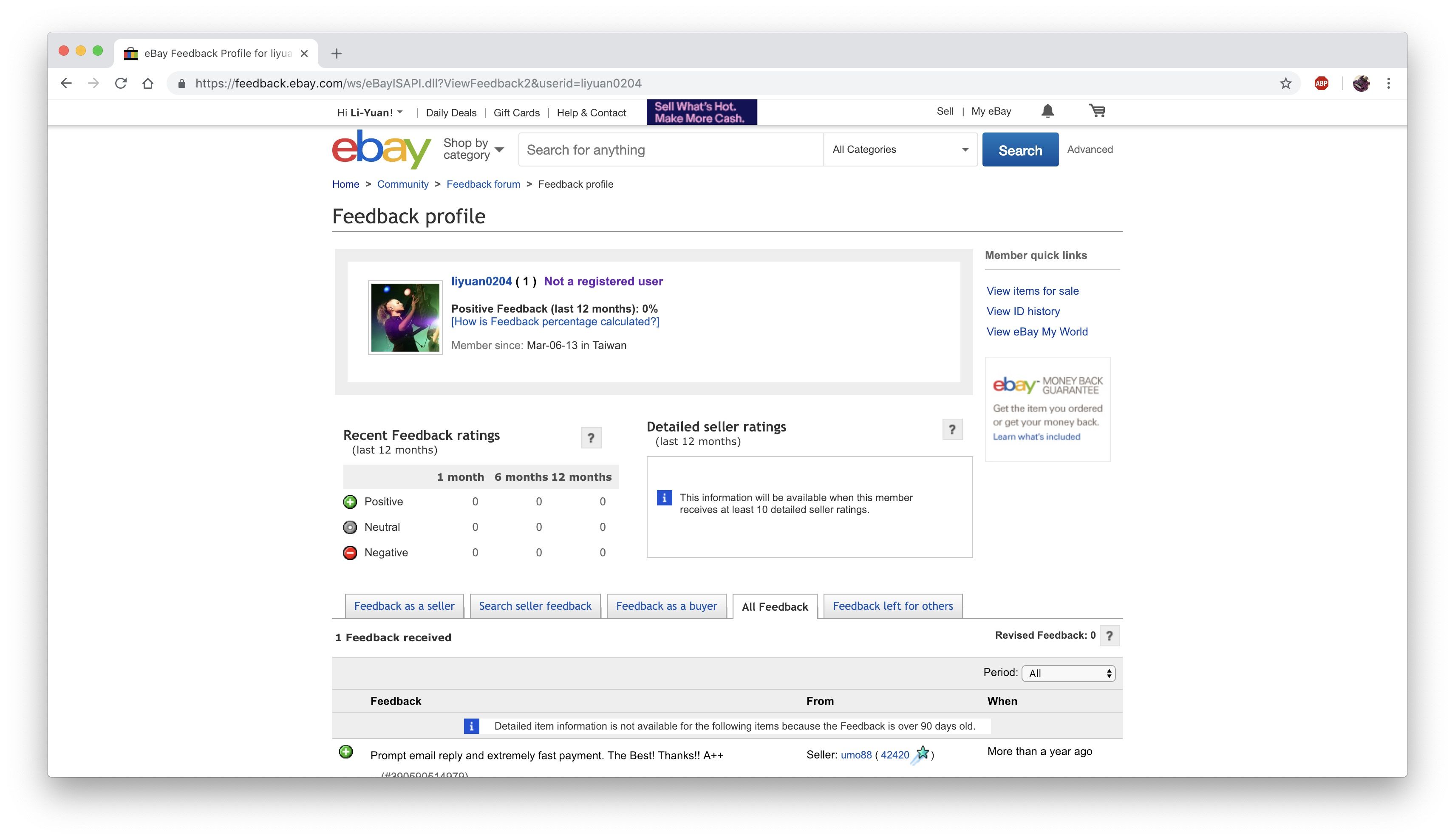 Solved My Ebay Account Has Been Suspended For No Reason The Ebay Community
