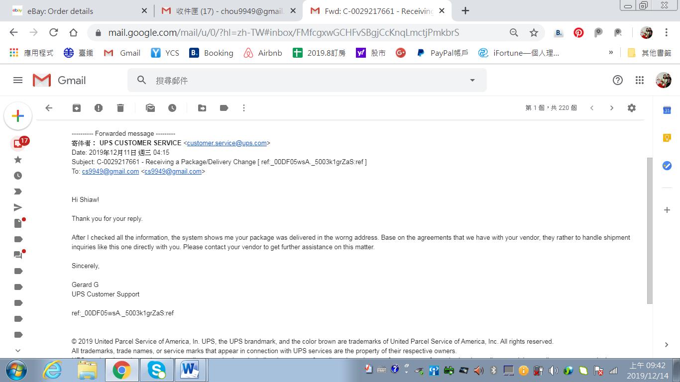 No Anybody Sign No Gps Location Provided On Dec 6 The Ebay Community
