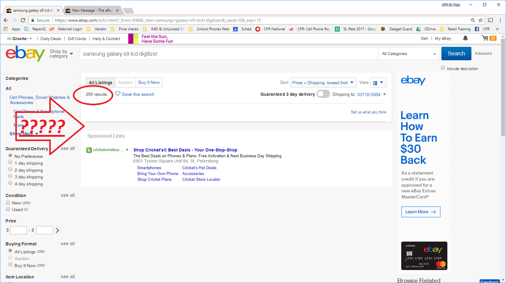 Search Results False Empty The Ebay Community