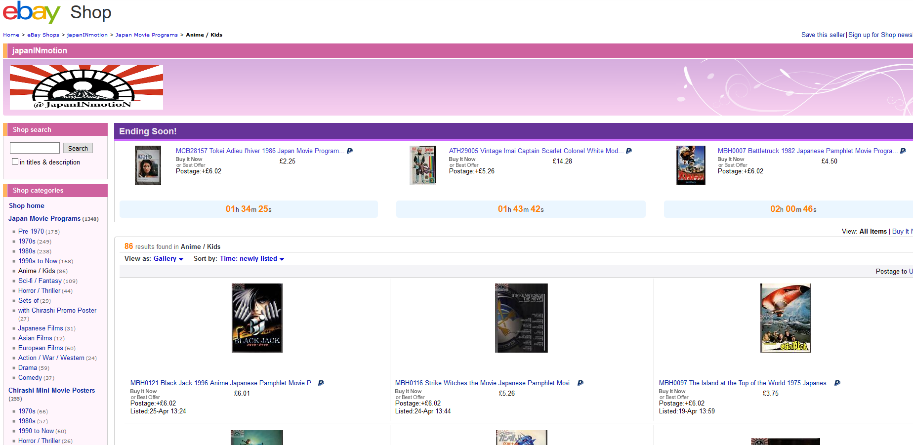 Store Categories Are Still Missing The Ebay Community