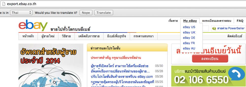 Ebay Selling From Thailand The Ebay Community