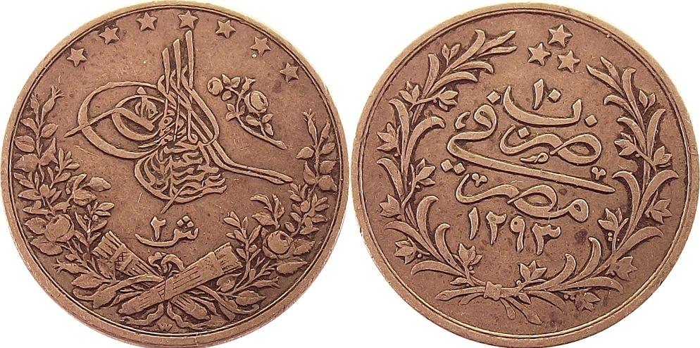 2010-01-01 coin 007-tile.jpg