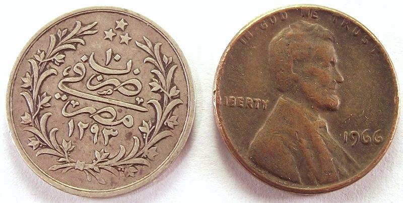 2010-01-01 coin 009.JPG