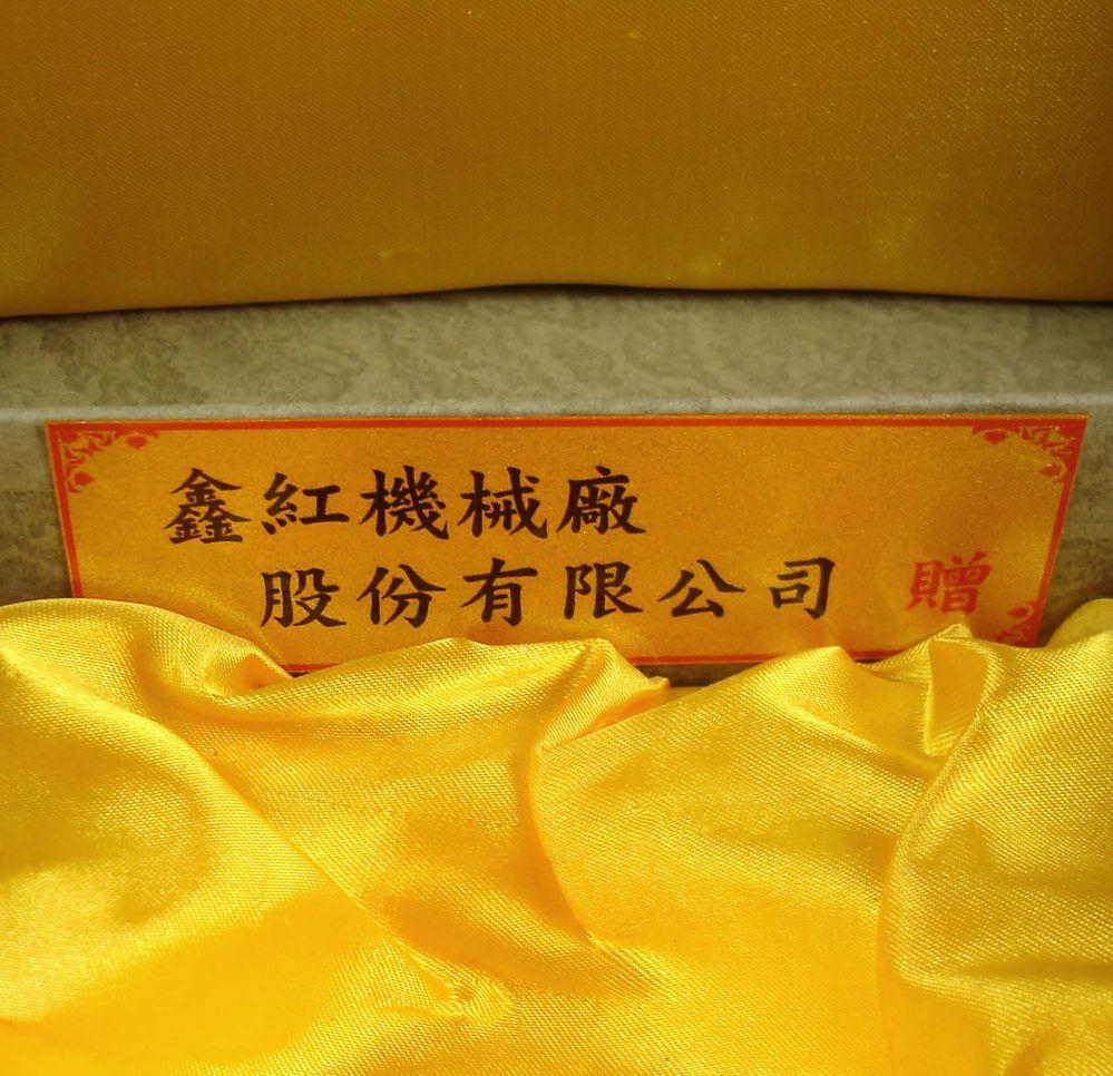buddha plaque.jpg