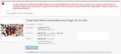 ebay error