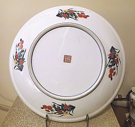 can anyone identify the mark on this imari plate? - The eBay