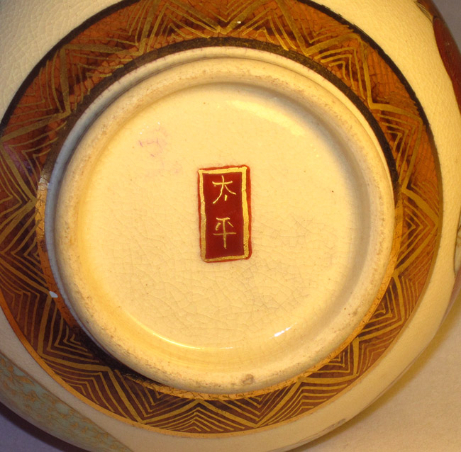 Japanese Satsuma Vase Translate Mark Id Age Pleas The Ebay